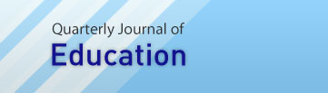 Quarterly Journal of Education